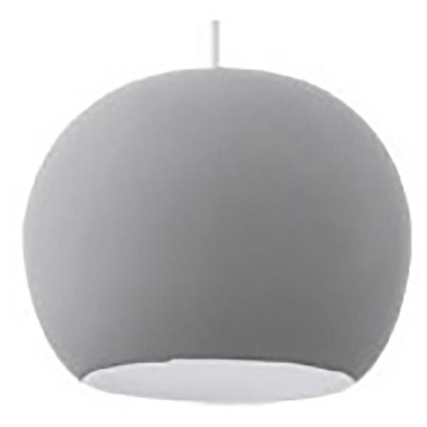 Подвесной светильник Eglo Pratella 92523