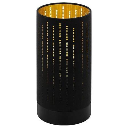 Настольная лампа декоративная Eglo Varillas 98314