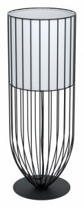 Настольная лампа декоративная Eglo Nosino 99101