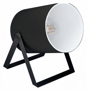 Настольная лампа декоративная Eglo Villabate 1 99103
