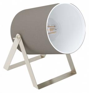 Настольная лампа декоративная Eglo Villabate 1 99104