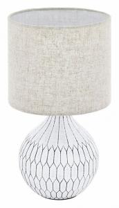Настольная лампа декоративная Eglo Bellariva 3 99332