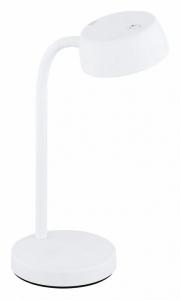 Настольная лампа офисная Eglo Cabales 99334