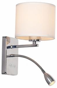 Бра с подсветкой Escada 552 552/A LED