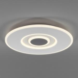 Накладной светильник Eurosvet Just 90219/1 белый/ серый