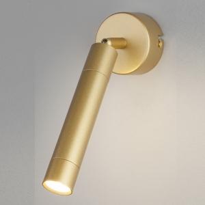 Спот Eurosvet Strong 20084/1 LED матовое золото