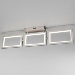 Накладной светильник Eurosvet Maya 90223/3 матовое серебро