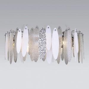 Подвесной светильник Bogate's Canaria 324/10