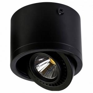 Накладной светильник Favourite Reflector 1777-1C