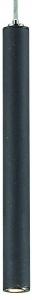 Подвесной светильник Favourite Cornetta 2121-1P