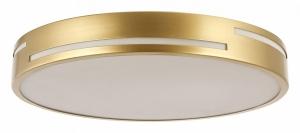 Накладной светильник F-promo Pall 2745-2C