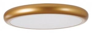 Подвесной светильник Favourite Smiler 2829-1PC