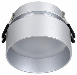 Встраиваемый светильник Favourite Inserta 2884-1C