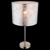 Настольная лампа декоративная Globo Amy I 15188T1