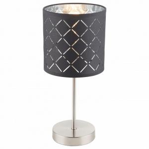 Настольная лампа декоративная Globo Kidal 15228T