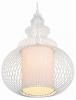 Подвесной светильник Globo Damian 15236