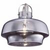 Подвесной светильник Globo Aegon 15312S