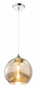 Подвесной светильник Globo Jorah 15791