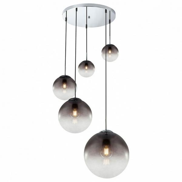 Подвесной светильник Globo Varus 15861-5
