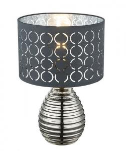 Настольная лампа декоративная Globo Mirauea 21617