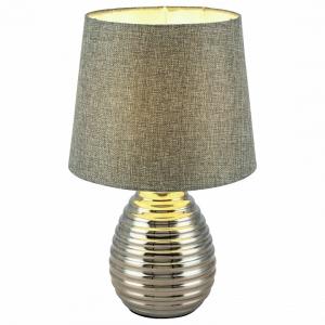 Настольная лампа декоративная Globo Tracey 21719