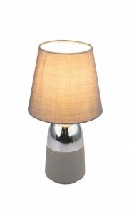 Настольная лампа декоративная Globo Eugen 24135C