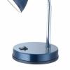 Настольная лампа офисная Globo Basic 2486