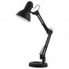 Настольная лампа офисная Globo Famous 24880