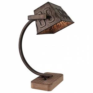 Настольная лампа декоративная Lussole Kenai GRLSP-0511