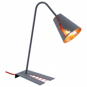 Настольная лампа офисная Lussole Bethel GRLSP-0518
