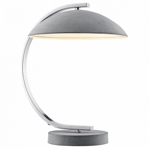 Настольная лампа декоративная LGO Falcon GRLSP-0560