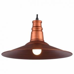 Подвесной светильник Lussole Massapequa GRLSP-9697