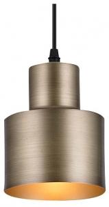 Подвесной светильник Hiper Oslo H040-1