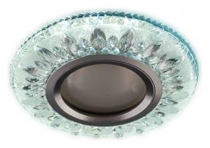 Встраиваемый светильник Hiper Domenica 2 H067-1