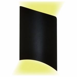 Накладной светильник Hiper Nimes H816-4