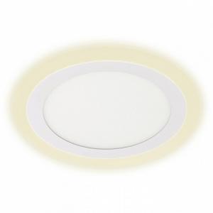 Встраиваемый светильник Imex LPN.892 LPN.892.06