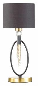 Настольная лампа декоративная Lumion Santiago 4516/1T