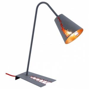 Настольная лампа офисная Lussole Bethel LSP-0518