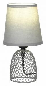 Настольная лампа декоративная LGO Lattice LSP-0562