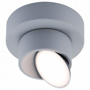 Накладной светильник Lussole Yakutat LSP-8014