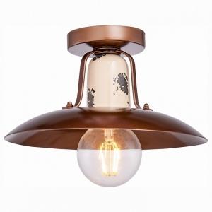 Накладной светильник Lussole Vermilion LSP-8161