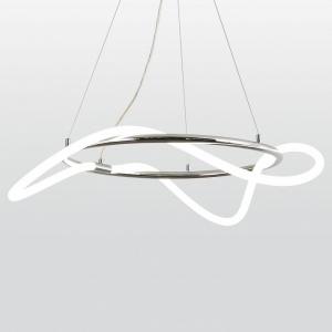 Подвесной светильник Lussole River LSP-8390