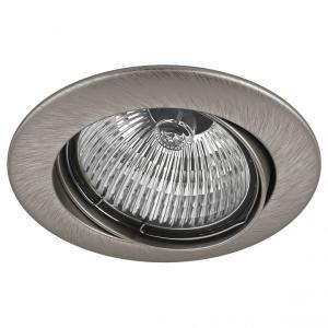 Встраиваемый светильник Lightstar Lega HI 011025