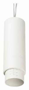 Подвесной светильник Lightstar Fuoco LED 115036