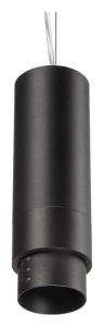 Подвесной светильник Lightstar Fuoco LED 115037