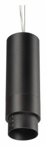 Подвесной светильник Lightstar Fuoco LED 115047
