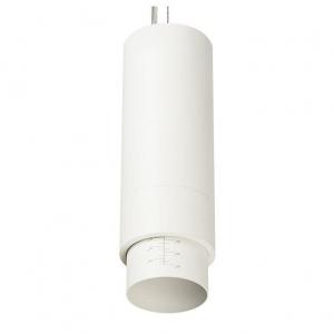 Подвесной светильник Lightstar Fuoco LED 130036