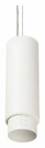 Подвесной светильник Lightstar Fuoco LED 130046