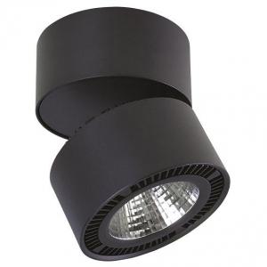 Спот Lightstar Forte Muro LED 214857