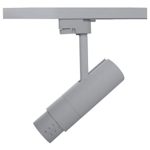 Светильник на штанге Lightstar Fuoco LED 215239